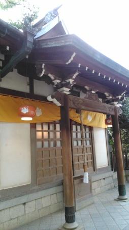あびこ山観音寺 (Abikosan Kannonji) 6 November 2016 (10)